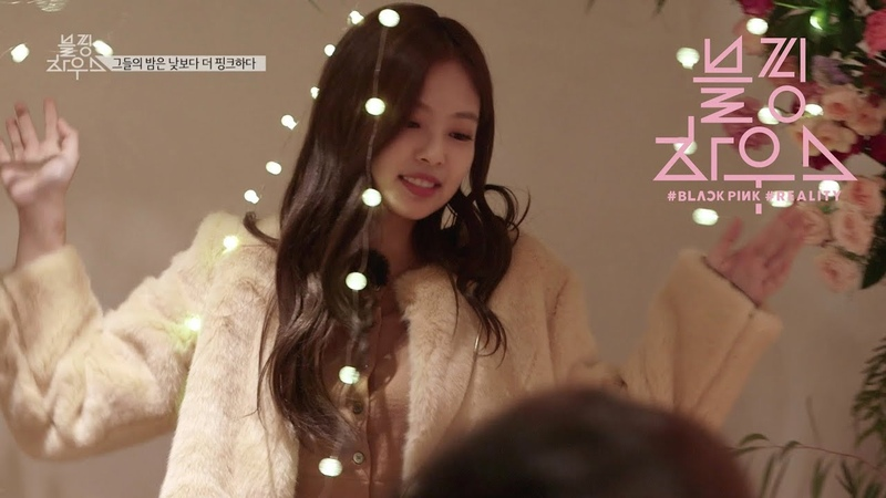 BLACKPINK '블핑하우스 BLACKPINK HOUSE ' EP 2 4
