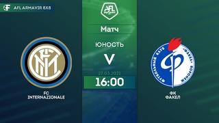 AFL INTERLEAGUE PREMIER 2021 2-Й ТУР FC Internazionale 2 - 0 ФК Факел