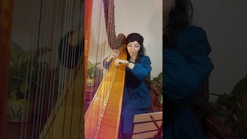 МАМА первое слово арфа harp Музыка Ж Буржоа слова Ю Энтин