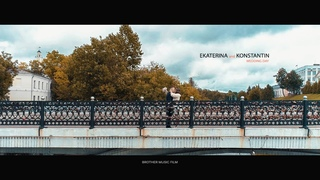 Ekaterina and Konstantin. Trailer Film 2020 / Brother Music Film