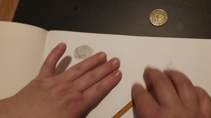 Рисунок в технике Фроттаж