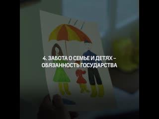 Как изменится главный закон страны Главное о поправках в Конституцию РФ