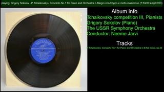 Grigory Sokolov (Piano). Tchaikovsky competition III. P. Tchaikovsky: Concerto No.1. Neeme Jarvi