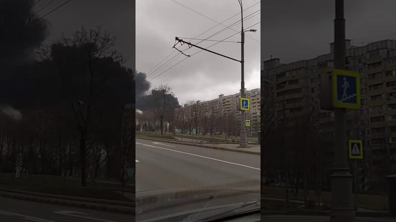 Большие клубы дыма. Москва. Варшавское шоссе 13.12.2019.Пожар.