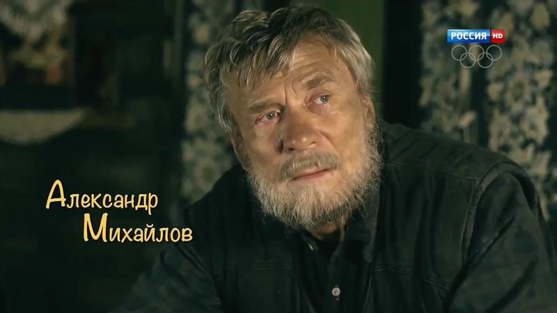 Песня из кинофильма Две зимы и три лета 2013 г