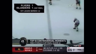 TSN piece on Game 6 1980 Stanley Cup Final - Duane Sutter Goal on Missed Offside Call