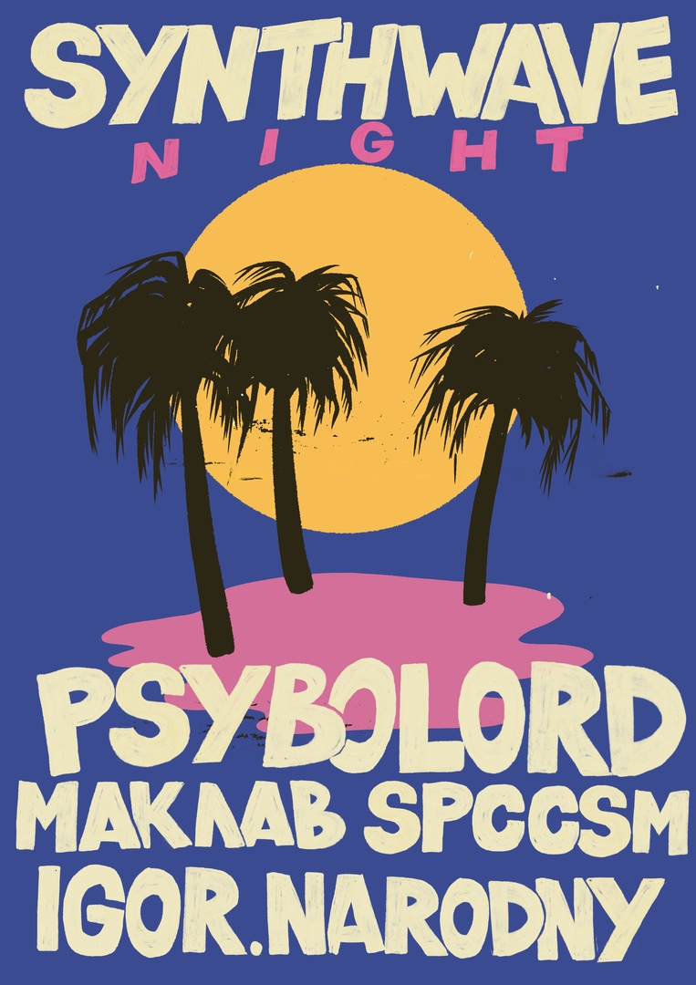 Афиша Нижний Новгород SynthWave Night / Psybolord / Black Ho))), 24.10