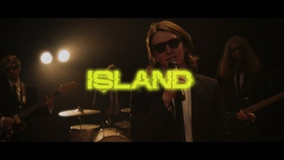 ISLAND - Everyone's The Same (Official Video)