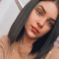 Юлия Афонина