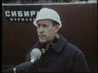 о постройке нового ледокола Сибирь на Балтийском заводе