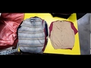 Пуловеры мужские, крем -It-SIT 2 MAGLIE UOMO INV CREMA - М 94