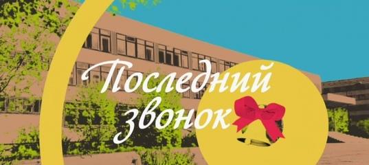 Министерство образования Пензенской области