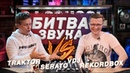 Битва звука Rekordbox DJ - Virtual DJ - Traktor DJ Pro3 - Serato DJ Pro. Какой софт для DJ выбрать