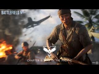 Battlefield V  Остров Уэйк: обзорный трейлер