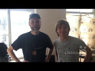 """Отава Ё  - приглашение на фестиваль """"Былинный Берег 2021"""""""