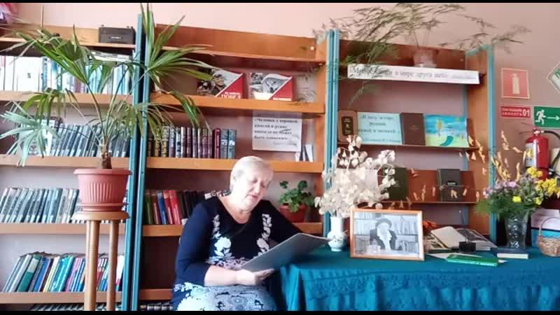 Видеоролик громкие чтения И Калабухова