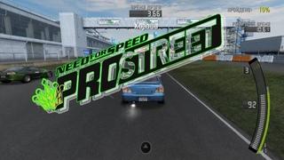 П-ПОРАЖЕНИЕ В Need for Speed - ProStreet #5