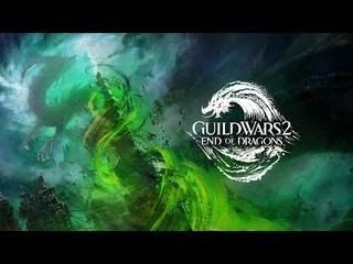 Guild Wars 2: End of Dragons Expansion Trailer