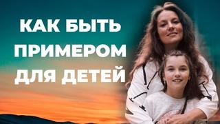 Как быть примером для подрастающего поколения. Анастасия Давыдова и Владислав Челпаченко