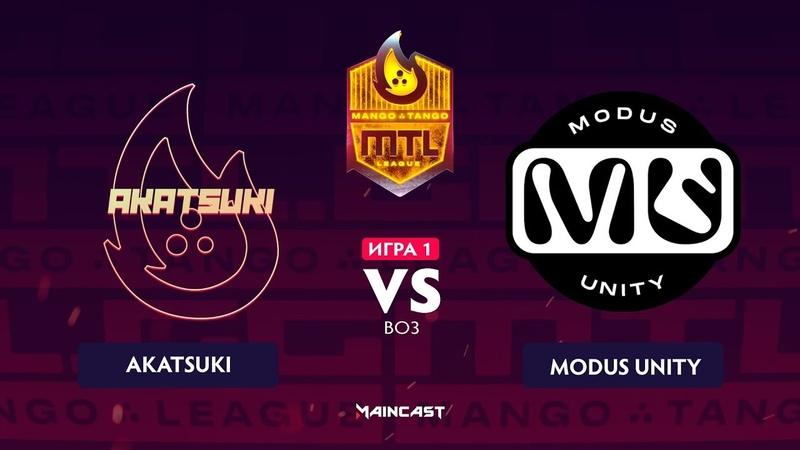 Akatsuki vs Modus Unity (игра 1) BO3 | Mango Tango Non-Pro League