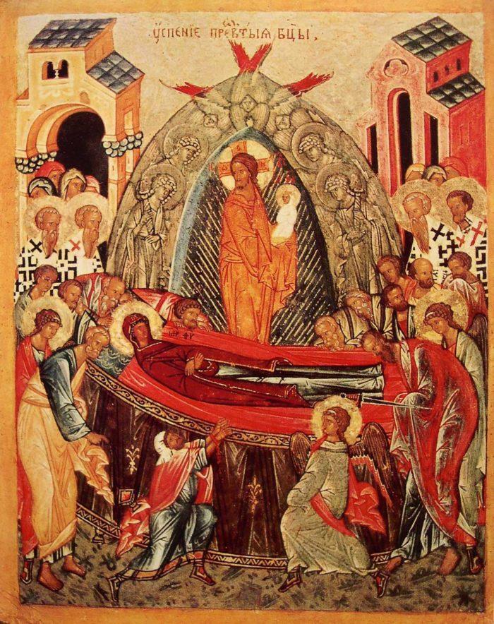 28 августа праздник Успения Пресвятой Богородицы