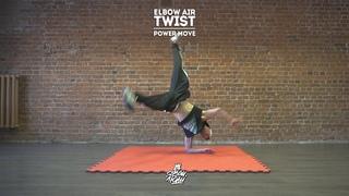 18. Elbow air (Twist)   Видео уроки брейк данс от Своих Людей