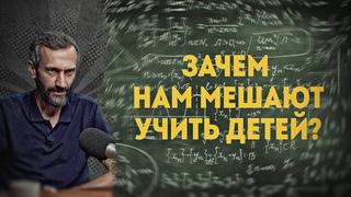Математическая модель эпидемии образования