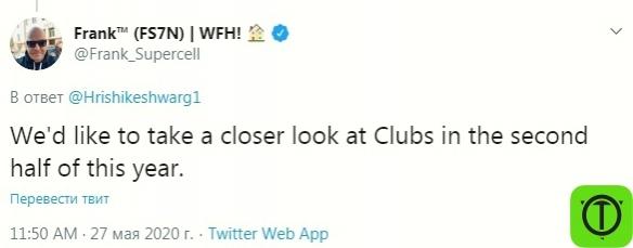 Фрэнк ответил на вопрос про добавление клубных функций