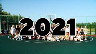Турнир памяти Дмитрия Потемина 2021