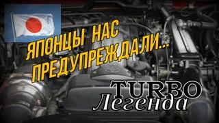 Skoda: ТурбоМотор Японская Мудрость! Правильная Эксплуатация (2020)