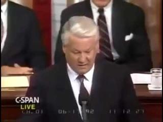 Речь Ельцина в конгрессе США 1992 год  Это п  здец!   YouTube