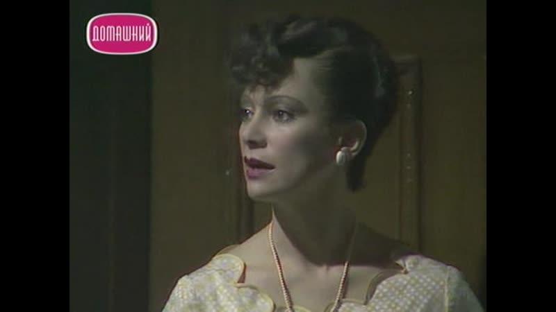 8 Партнеры по преступлению Мужчина в тумане Англия Детектив 1983