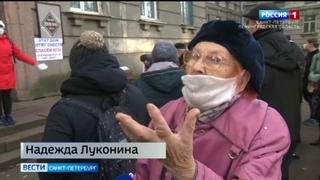 Жители Выборгского района встали на защиту здания бывшего ВНИИ целлюлозно-бумажной промышленности