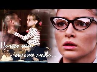 """Вадим & Маша & Катюша -"""" Ничего нет сильнее любви ..."""""""