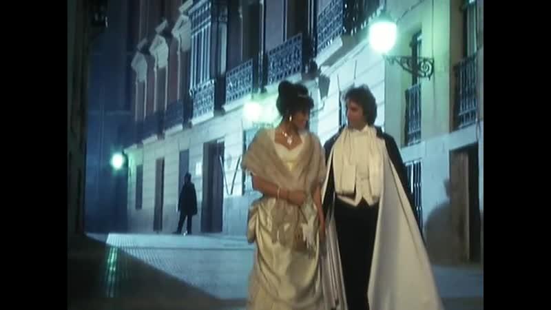 ЧЁРНАЯ ВЕНЕРА. BLACK VENUS. (1983). (Штейн)