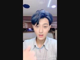 181030 ZTao @ Weibo Story Update