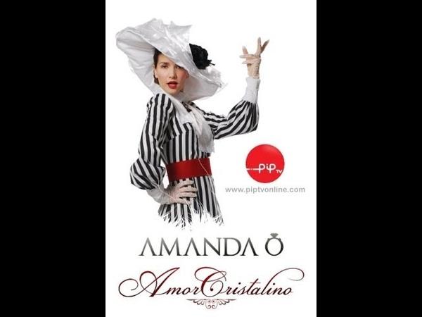 Amanda O Аманда О