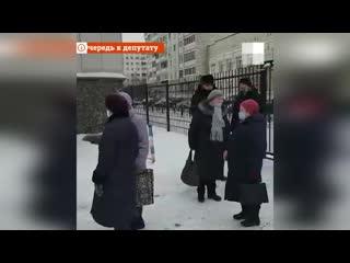 В Екатеринбурге стариков выстроили в очередь на улице к депутату гордумы, чтобы получить печенье и чай