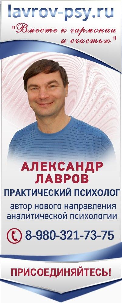 Афиша Ульяновск Холотропное дыхание, телесные практики Ульяновск