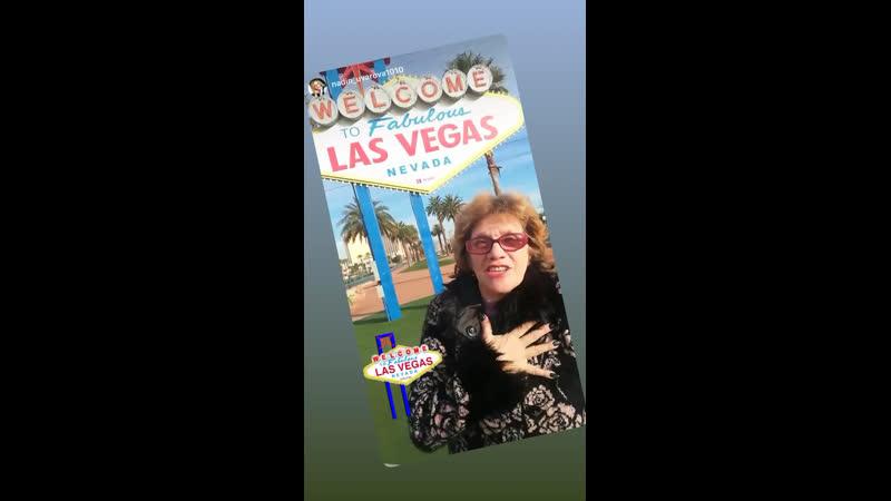 Наши счастливчики в Лас-Вегасе 🔥🔥🔥🔥