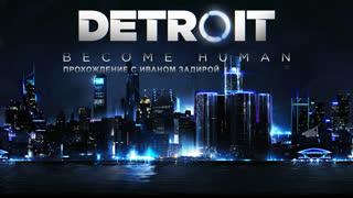 Минет В Детройте