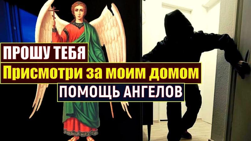 Присутствие Ангелов в нашей жизни ПОМОЩЬ АНГЕЛОВ В СУДЬБЕ КАК ПОЛУЧИТЬ ПОМОЩЬ АНГЕЛА