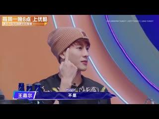 [Türkçe Altyazılı] Street Dance of China 3 - 11. Bölüm (2/2)