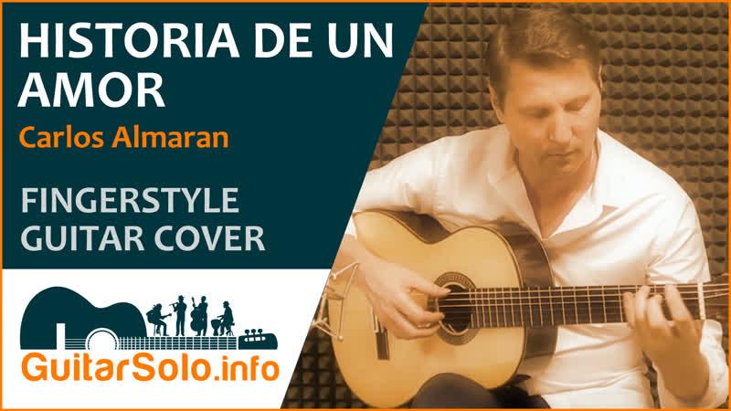 Historia de un Amor на гитаре Ноты и табы