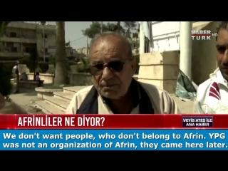 Турецкие СМИ опубликовали и показали по всей стране слова курда из Африна.