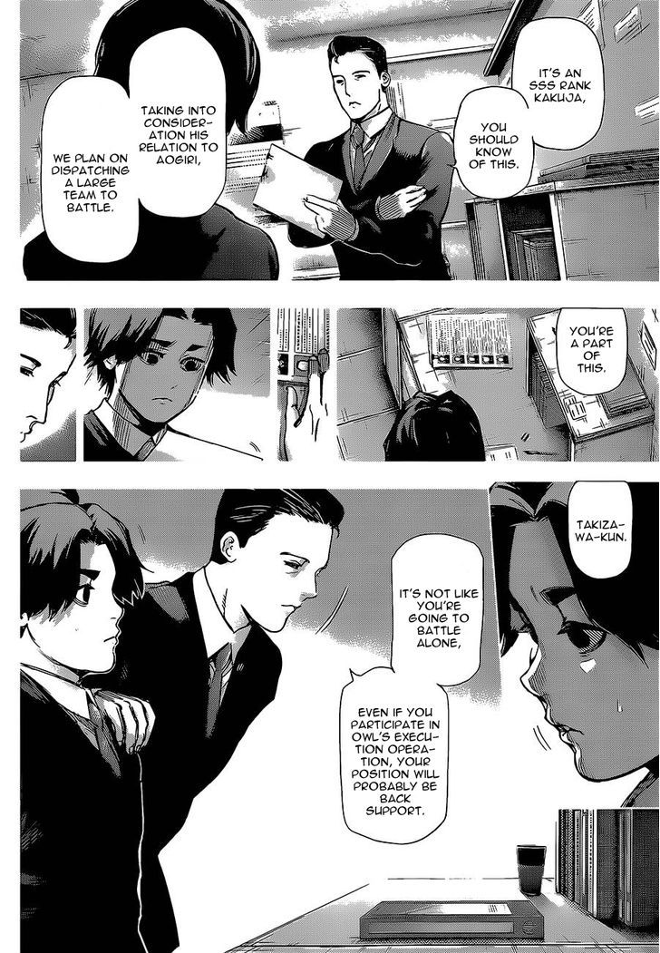 Tokyo Ghoul, Vol.13 Chapter 123 Home Front, image #4