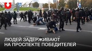 Задержания на проспекте Победителей вечером 23 сентября