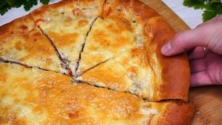 Муж Вас зацелует за этот Вкусный Мясной Пирог, а всего то нужно немного муки, фарша и