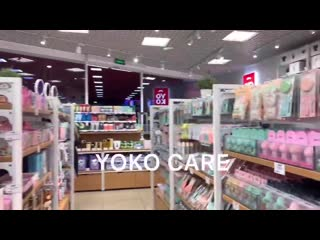 Видео экскурсия по магазину Miniyoko cheb