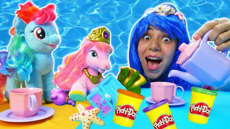 Игрушки Май Литл Пони отмечают год дружбе Сундук русалки и игры в пластилин Play Doh Детское видео